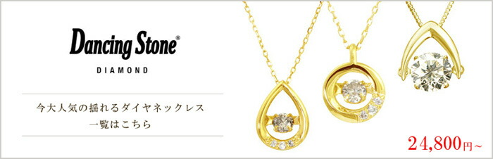 recommend jewelry