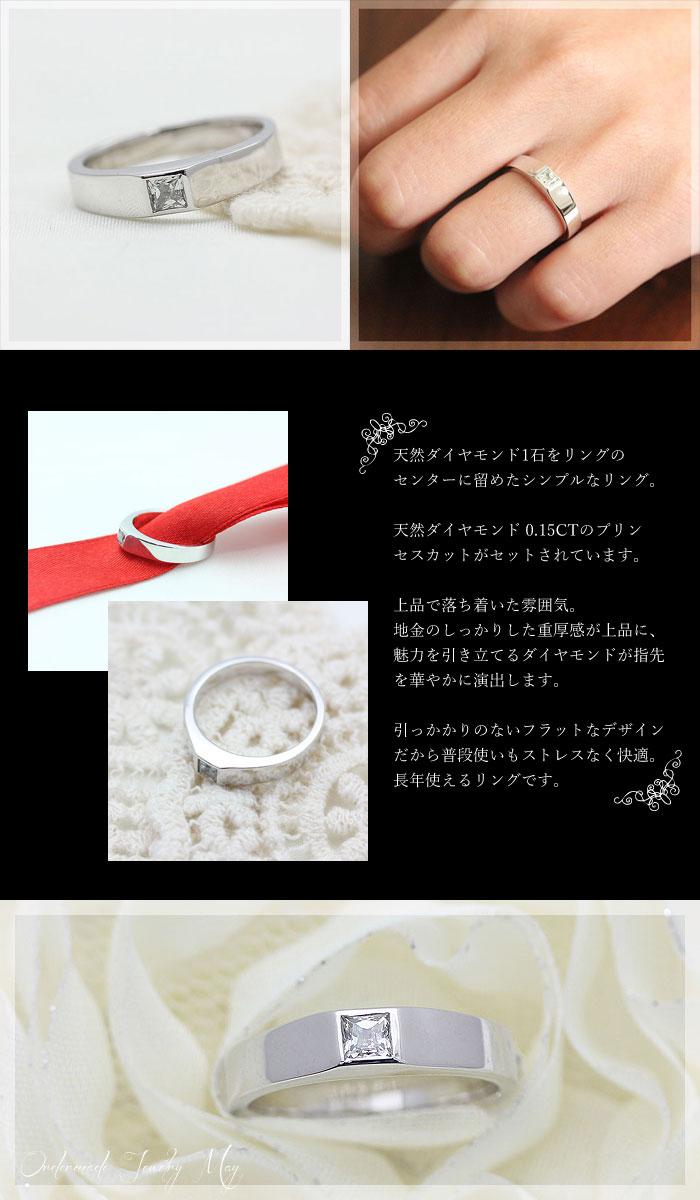 PT900 プリンセスカット ダイヤモンドリング
