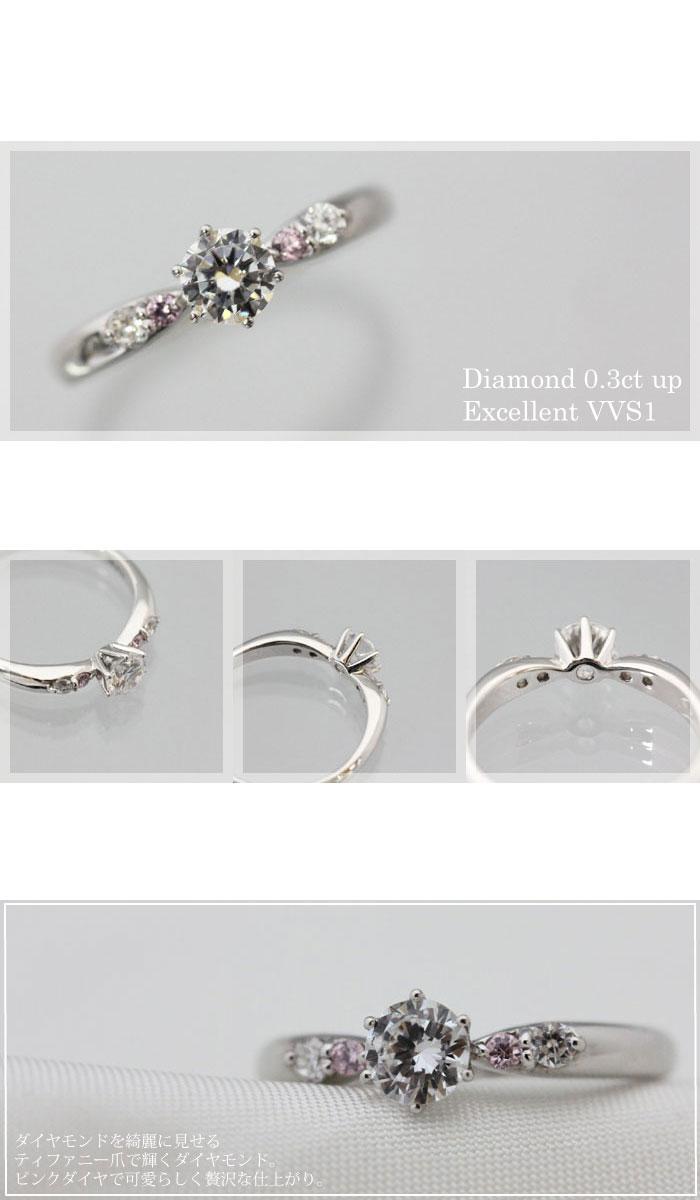 Pt900 天然ダイヤモンド0.3ct up エンゲージリング