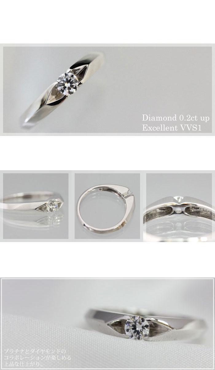 Pt900 天然ダイヤモンド0.2ct up エンゲージリング