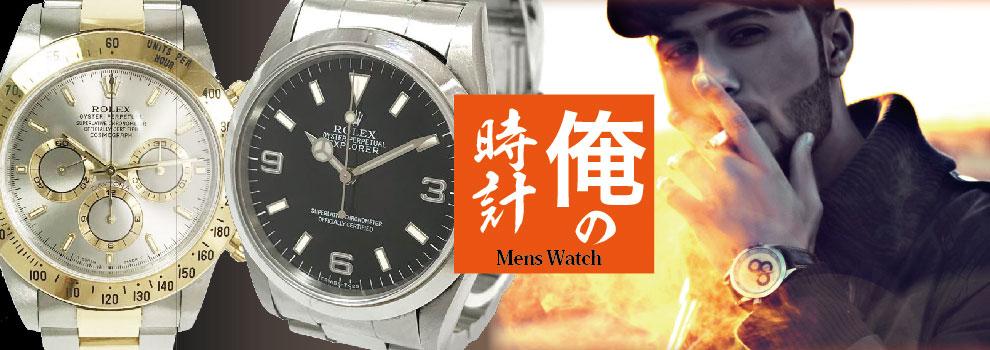 20ad7738096 (SS) ステンレススチール メンズ GUCCI  中古  腕時計 ブラック (グッチ) GG2570 142.3 クォーツ  2017917