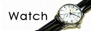 国産腕時計