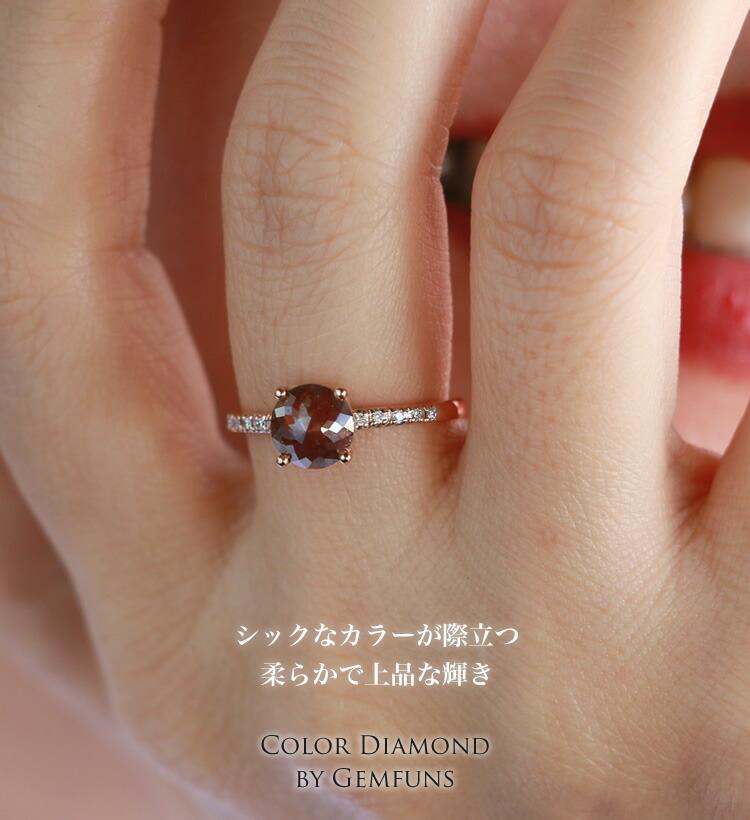 Color Diamond by Gemfuns(ジェムファンス) - カラーダイヤモンド 14金リング