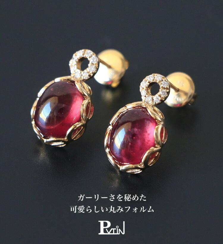 PV Tin - ダイヤモンド ルビー14金ピアス