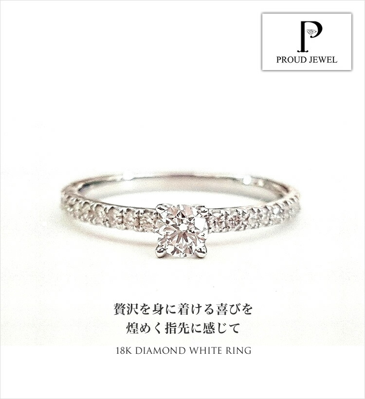 PROUD JEWEL - 18K DIAMOND WHITE RING