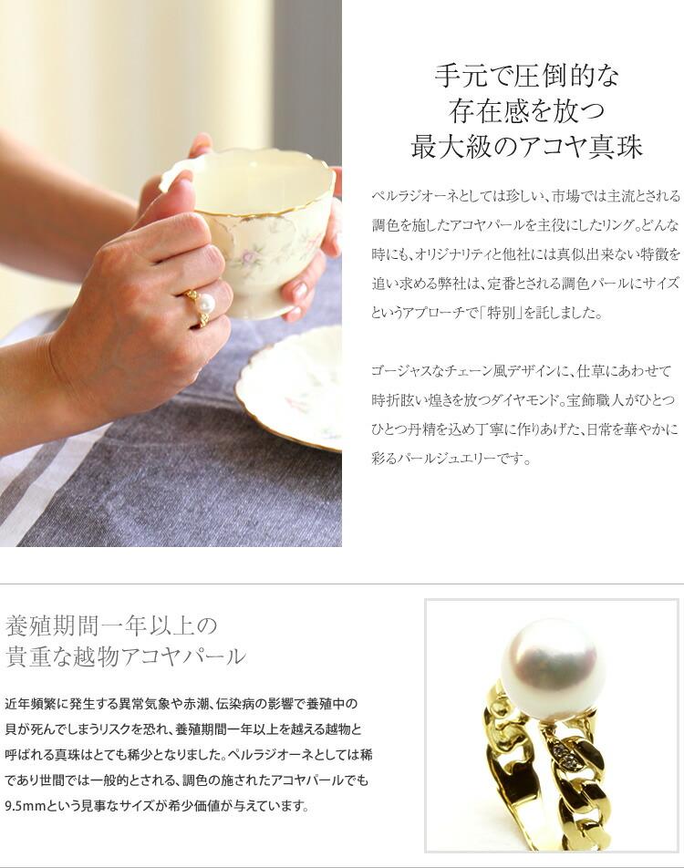 手元で圧倒的な存在感を放つ最大級のアコヤ真珠