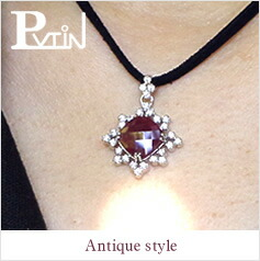 Pvtin - Antique style