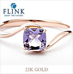 FLINK - 22K GOLD