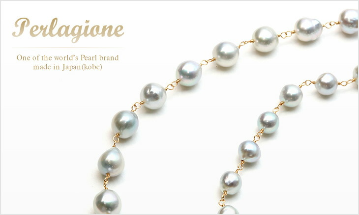 Perlagione - One of the world's Pearl brand made in Japan(kobe)