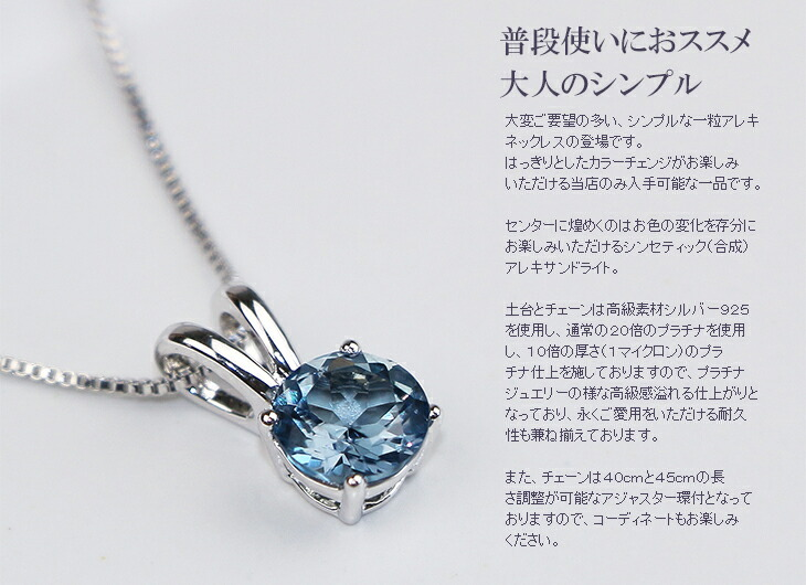 ネックレス レディース ダイヤモンド