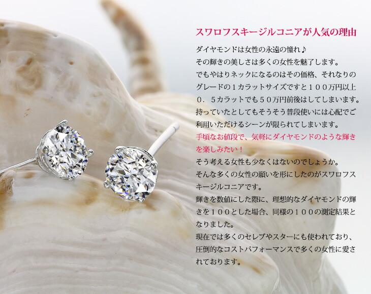 リング 指輪 スワロフスキー レディース ダイヤモンド