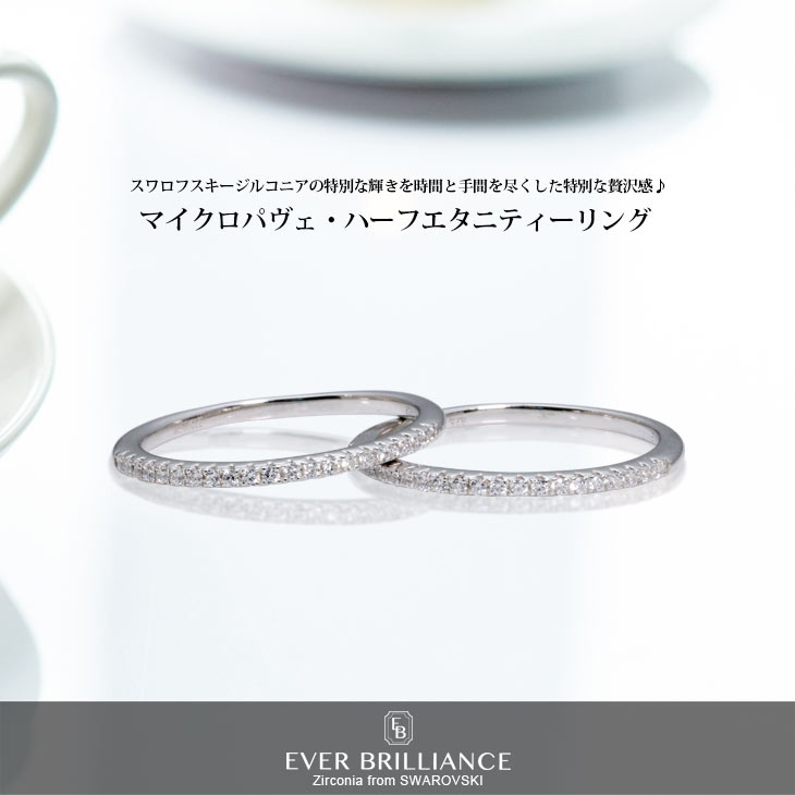 スワロフスキー リング 指輪