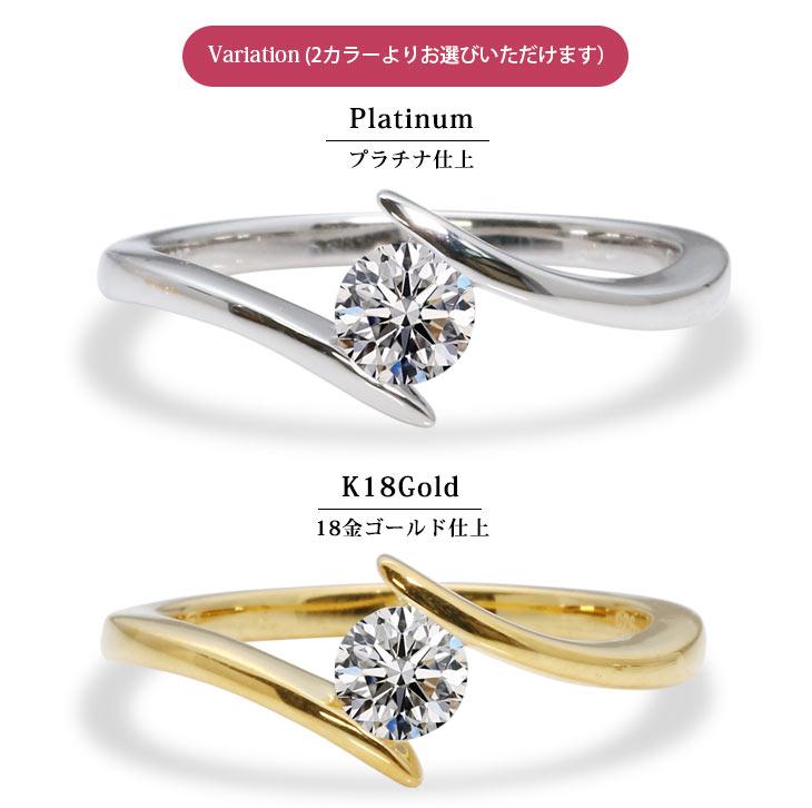 リング 指輪 レディース