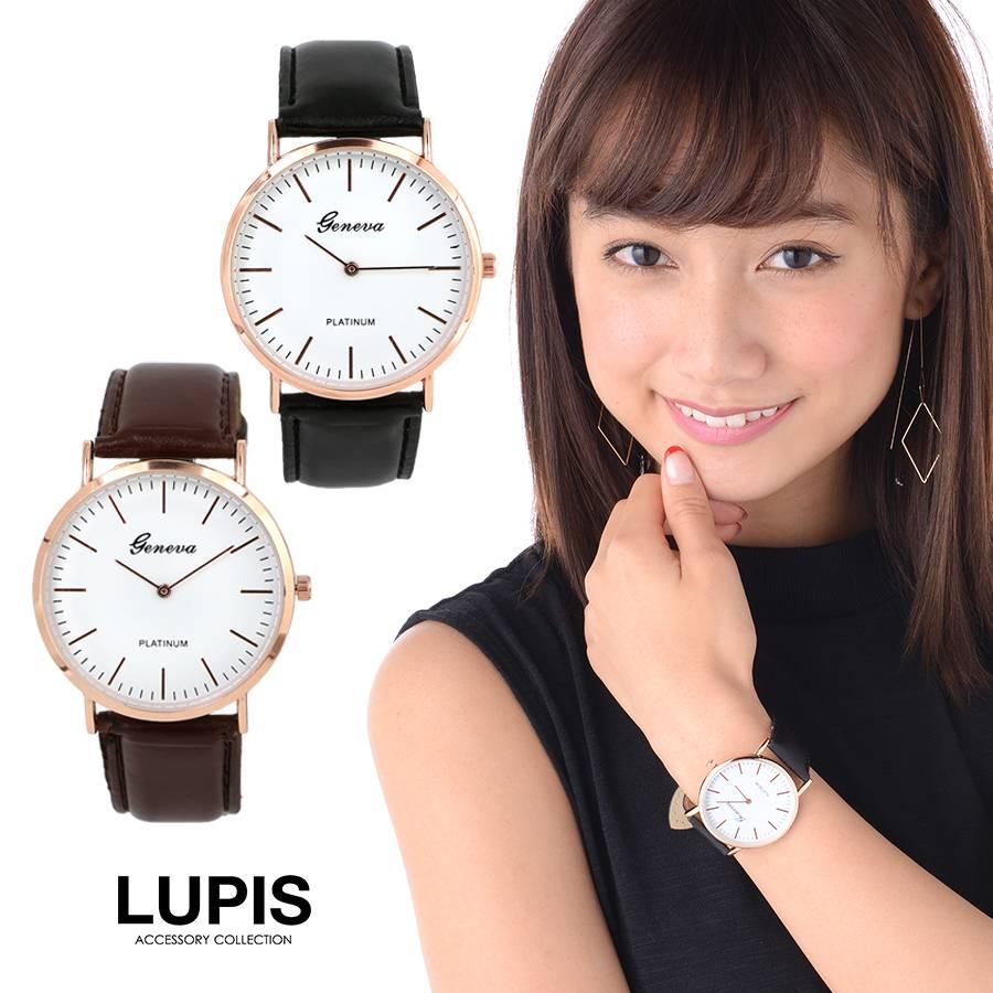 エレガントシンプルゴールドウォッチ 腕時計【腕時計 ゴールドエレガント レディース アクセサリー プレゼント かわいい プチプラ  激安】|ルピス(LUPIS)