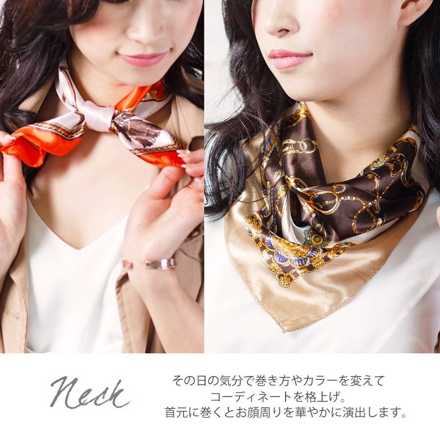 ルピス(LUPIS)激安バンダナスカーフ通販販売