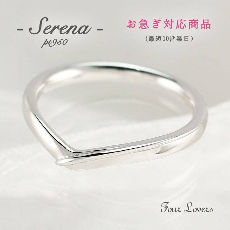 Pt950 ダイヤモンド bridal jewelry Serena (セレーナ)