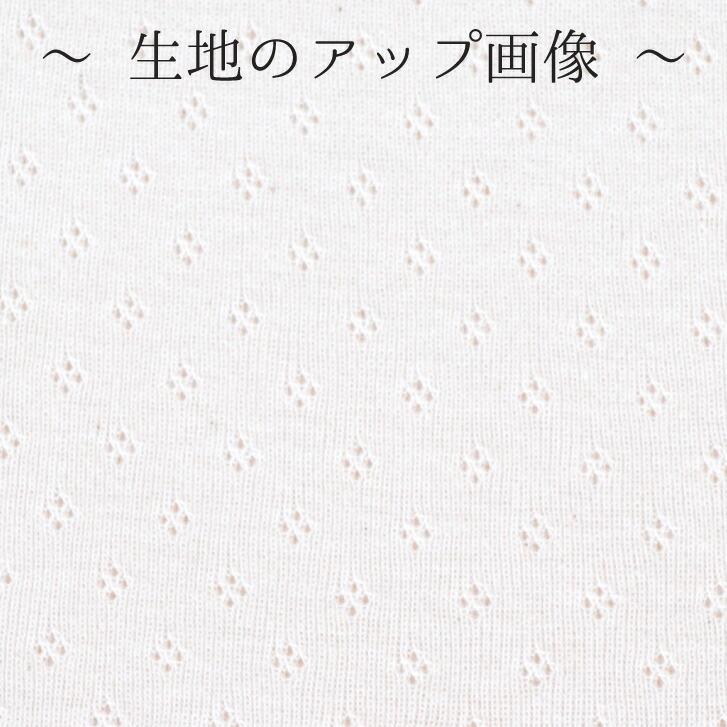 生地のアップ画像