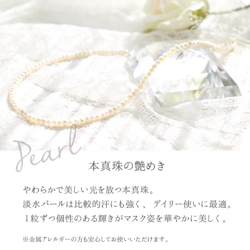 本真珠の艶めき