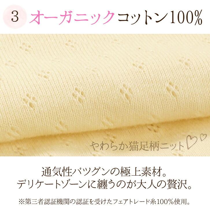 オーガニックコットン100% フェアトレード糸