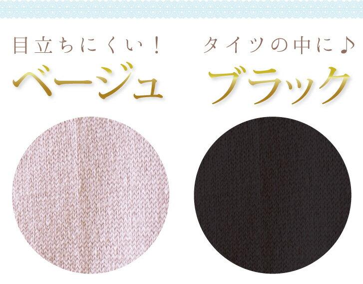 色はベージュとブラックの2種類