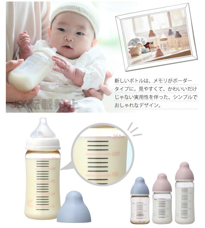 チュチュの哺乳瓶はちょっと大人なデザインのシンプルで使いやすい哺乳びん
