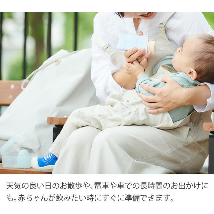 赤ちゃんが飲みたい時にすぐに準備できます