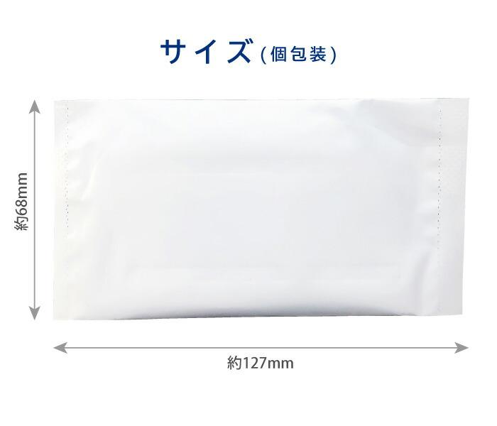 サイズ(個包装)