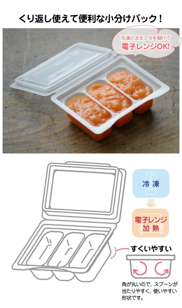 MOGUMOGU baby meal pack