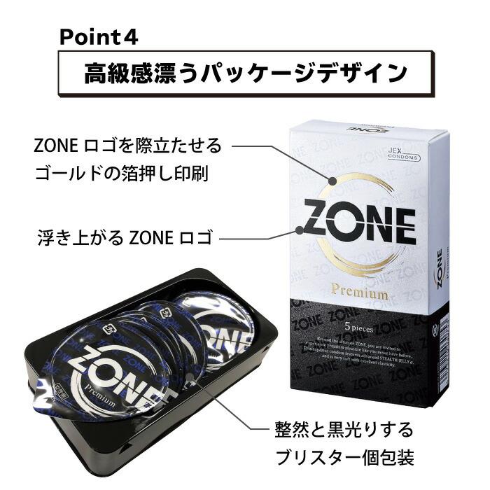 ポイント4、高級感漂うパッケージデザイン