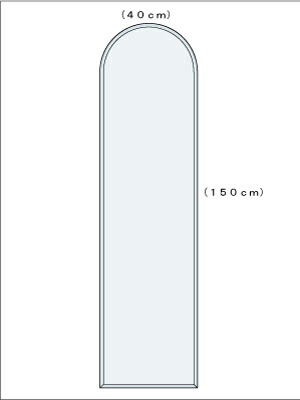 柄なし 半円W400×H1500(面取り)【壁掛け用】 図面