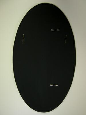 柄なし楕円W400×H700(面取り)【壁掛け用】裏面