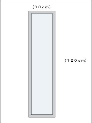 シンプル1 W300×H1200 図面