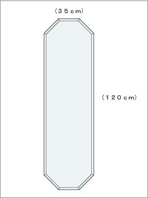 柄なし 八角形 W350×H1200 図面