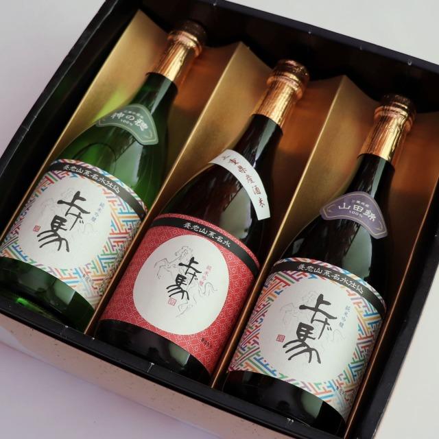 三重の酒米 三種飲み比べセット