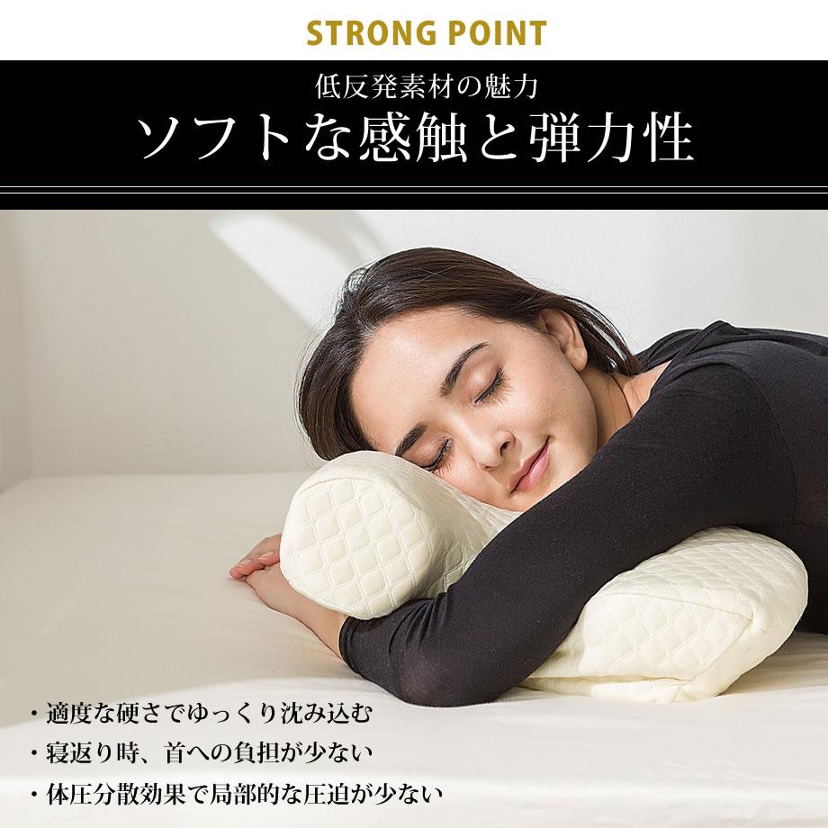 うつ伏せ寝 横向き寝まくら