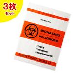 バイオハザード(BIOHAZARD) チャック袋 Lサイズ 3枚セット