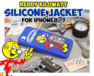 アメリカの企業キャラクター、レディキロワットのシリコンジャケット♪ レディ・キロワット iphoneケースのバナー