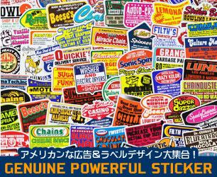 アメリカン広告&ラベルステッカー サイズLのバナー