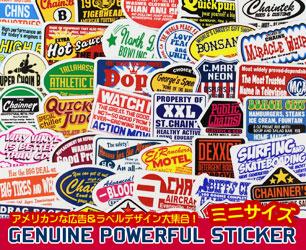 アメリカン広告&ラベルステッカー サイズSのバナー