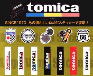 長年愛され続けるミニカーブランド「トミカ」のロゴステッカー♪ トミカ(tomica)のステッカーのバナー