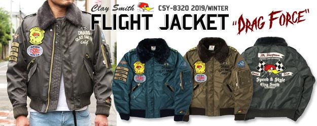 クレイスミス(ClaySmith) フライトジャケット DRAG FORCE ブルーのバナー
