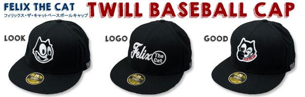 フィリックス・ザ・キャット(FELIX THE CAT) ベースボールキャップ(帽子)のバナー