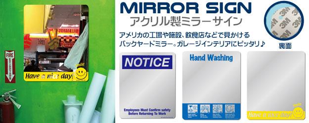 鏡 ミラー 壁掛けのバナー