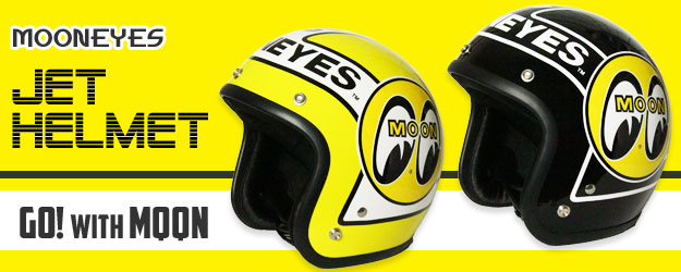 美しいムーンアイズのヘルメット!ツーリングに出掛けよう♪ ムーンアイズ ヘルメットのバナー