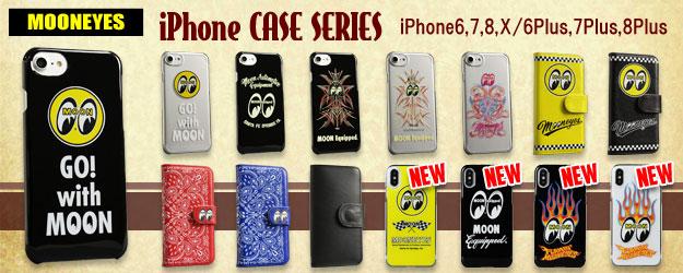 ホットロッドカスタムブランド、ムーンアイズのiPhoneケースシリーズ♪ ムーンアイズ iPhone ケース カバーのバナー