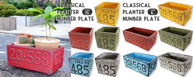 プランター(鉢) アメリカンアンティーク ナンバープレート のバナー