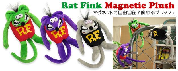 ラットフィンク(RatFink) マグネットプラシュのバナー