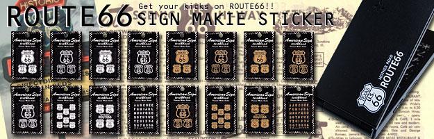 ルート66(ROUTE66)転写ステッカーシリーズのバナー