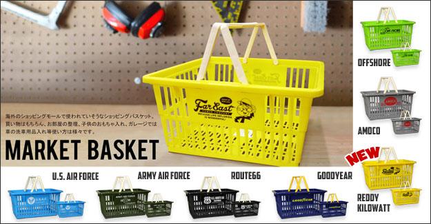 人気のマーケットバスケットにNEWデザイン登場!お得な2個セットもあります♪ マーケットバスケットのバナー
