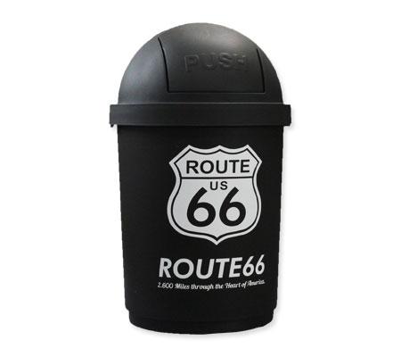 ルート66(ROUTE66) ゴミ箱 35リットル